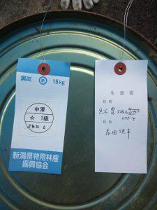 10/7(土)イベント出店のお知らせ③